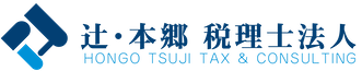 辻・本郷税理士事務所様ロゴ
