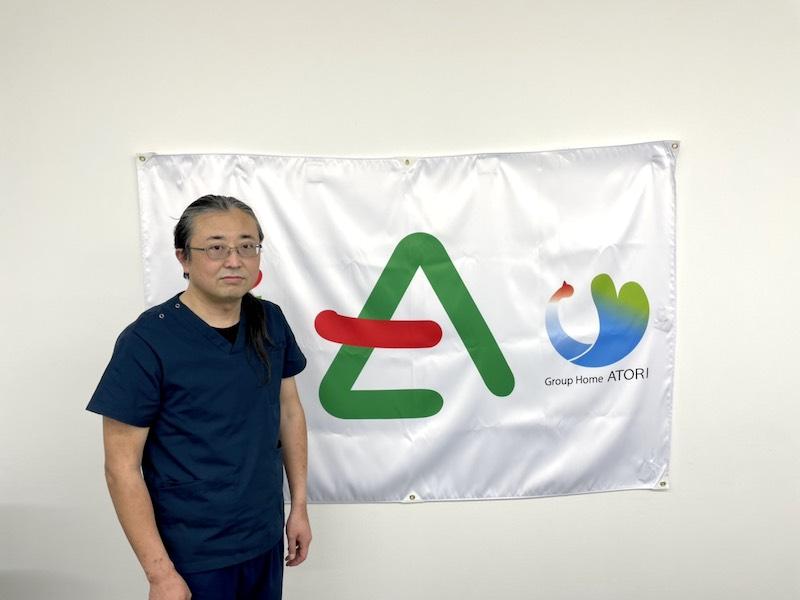 Stock(ストック)インタビュー富松明仁様写真