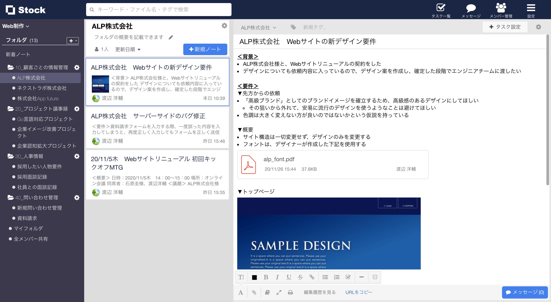 デザイン要件の画像
